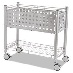 SMARTWORX FILE CART, ONE-SHELF, 28.25W X 13.75D X 27.38H, MATTE GRAY
