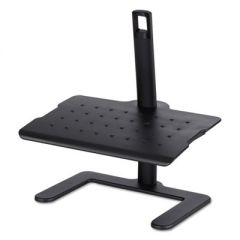 HEIGHT-ADJUSTABLE FOOTREST, 20.5W X 14.5D X 3.5 TO 21.5H, BLACK
