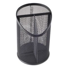 "Metal Mesh 3-Compartment Pencil Cup, 4 1/8"" Dia, 6""h, Black"